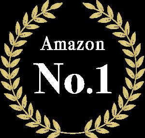 Amazon NO.1